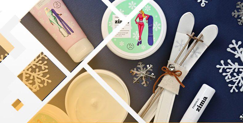 Фаберлик – зимний уход за лицом, руками и телом серии ZIMA
