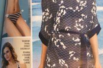 Фаберлик коллекция одежды для всей семьи « Морское путешествие»