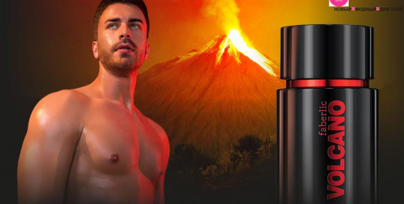 Фаберлик мужской аромат Volcano