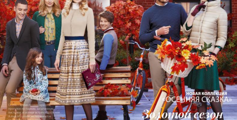 Женские трикотажные жилеты — купить в интернет-магазине