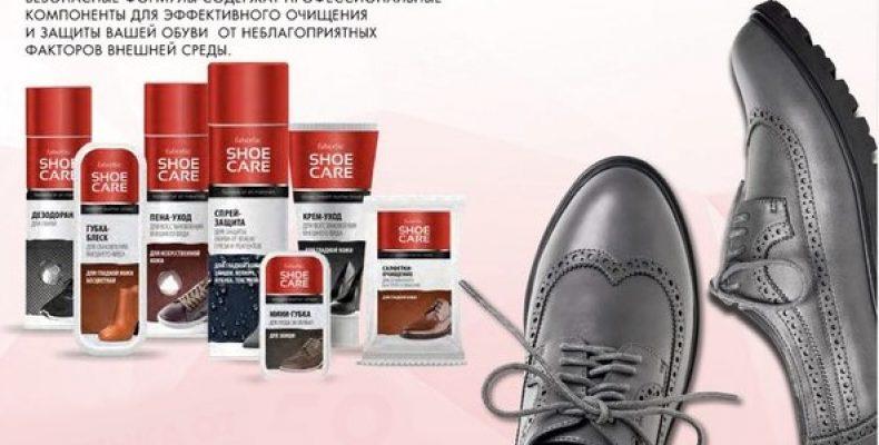 Уход за обувью средствами Shoe Care  Фаберлик