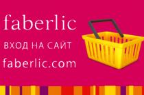 Вход в интернет магазин Фаберлик.