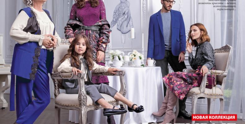 Коллекция одежды Фаберлик NOCTURNE