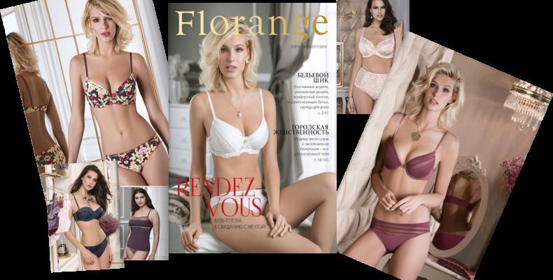 Каталог нижнего белья Faberlic и Флоранж