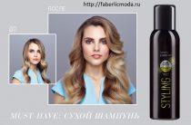 Сухой шампунь Expert Styling для волос Фаберлик